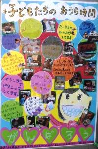 020415-zoushiki