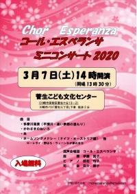 2002-chor